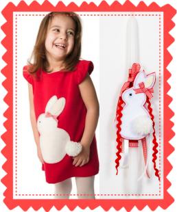 φόρεμα πασχα Κουνελάκι