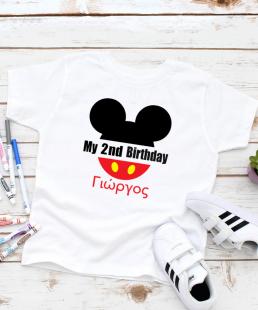 Μπλουζάκι γενεθλίων Mickey