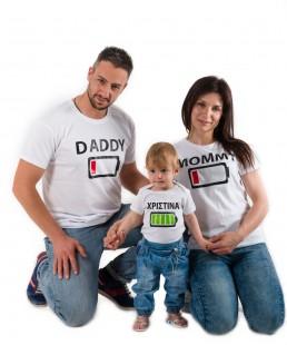 οικογενειακα μπλουζακια