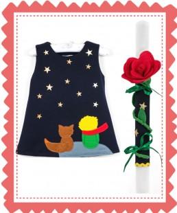 φορεμα και λαμπαδα σετ μικρος πριγκιπας