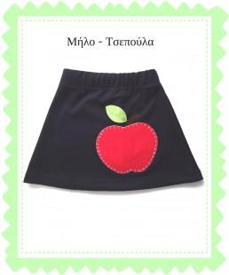 Χειροποόιητη φούστα Μήλο