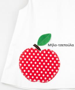 λευκό φόρεμα με τσεπούλα μηλο