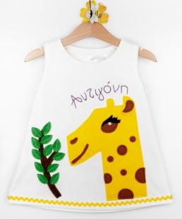 παιδικό φόρεμα καμηλοπάρδαλη