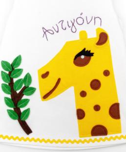 παιδικό φόρεμα γενεθλίων καμηλοπάρδαλη