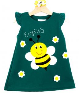φόρεμα μελισσούλα με το όνομα της