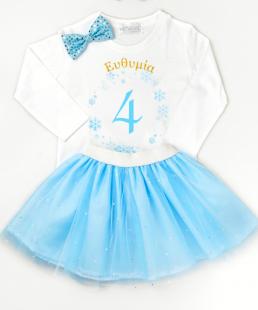 σύνολο για γενέθλια Frozen Elsa