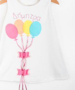 girls dress with name