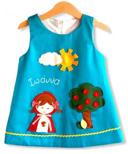 Παιδικό φόρεμα κοκκινοσκουφίτσα με όνομα
