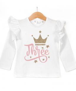 Μπλουζάκι για τρίτα γενέθλια